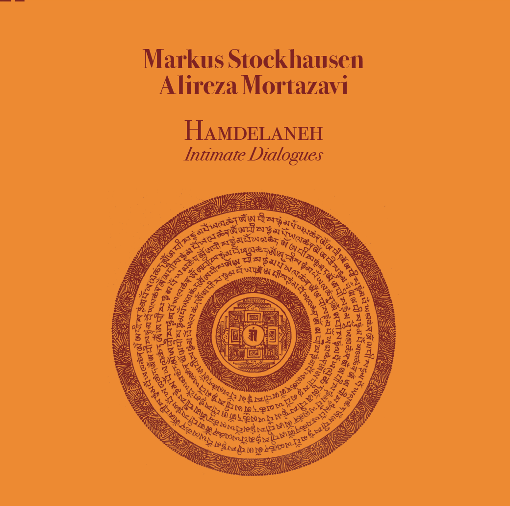 M. Stockhausen A. Mortazavi – Hamdelaneh Intimate Dialogues Lp